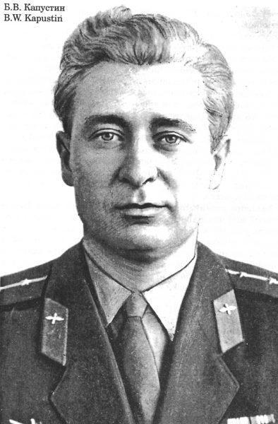 Борис Капустин