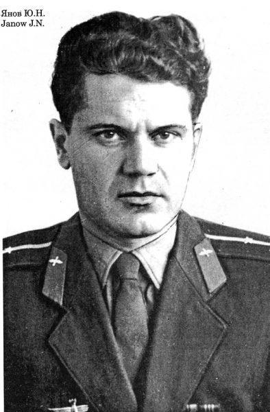 Юрий Янов