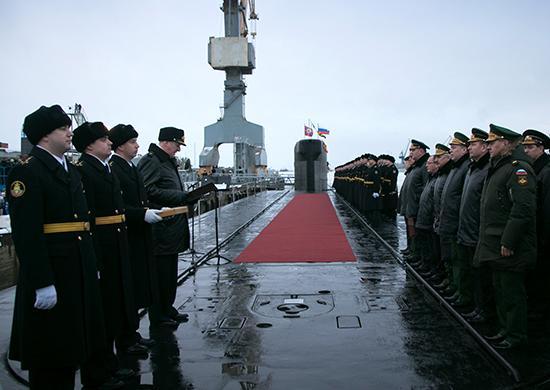 Министр обороны РФ доложил Президенту России о приеме в боевой состав ВМФ новейшего ракетного подводного крейсера «Александр Невский»