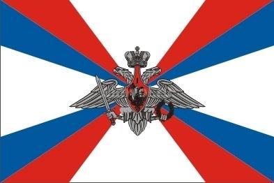 flag_ministerstva_oboronyi_rf_flag_mo_rf