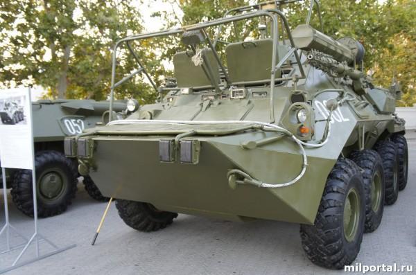 Р – 166-0,5 на базе БТР-80