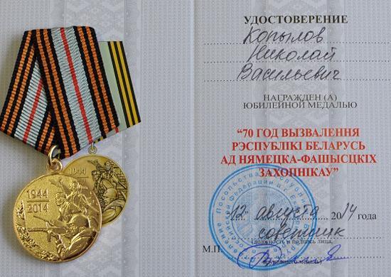 Medal_S