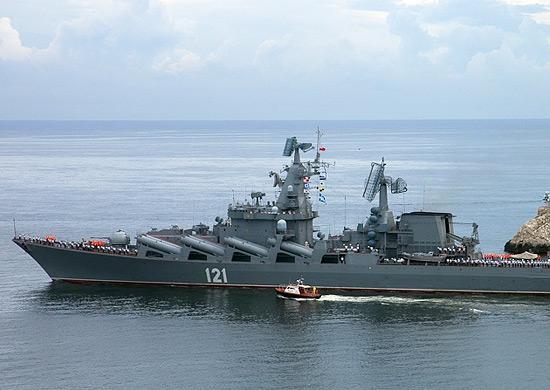 moskva_550