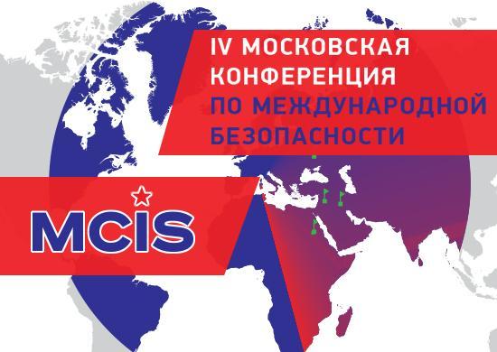 mcis-550x390-2(1)