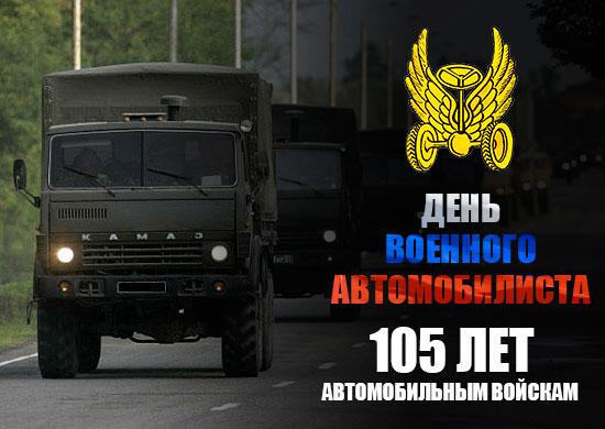 2015-auto-day-550-promo2
