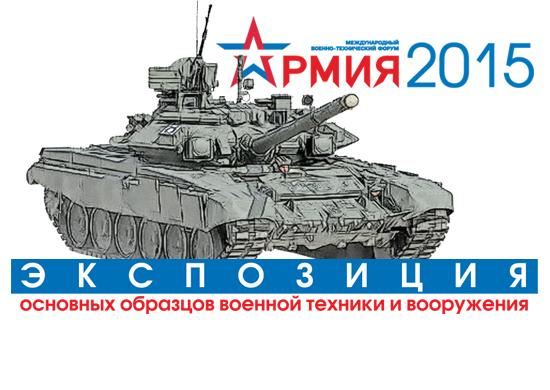 ar-2015-550x390
