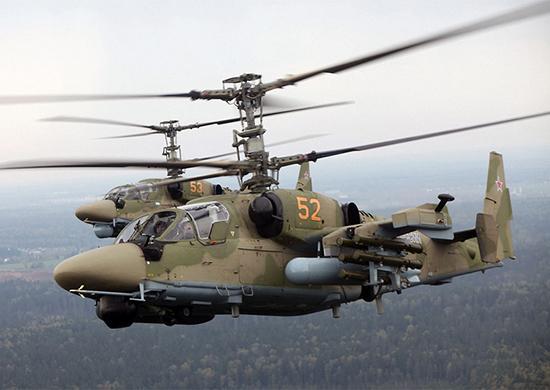 ka-52-550
