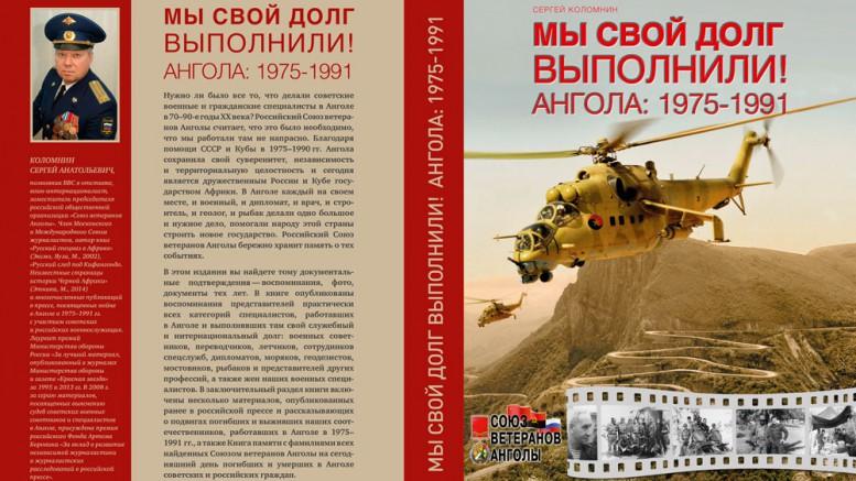 cover-angola