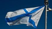 andreevskii_flag