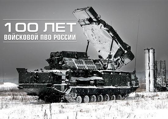 pvo-100-550x390