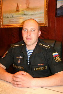 Капитан-лейтенант Антон Ганиев