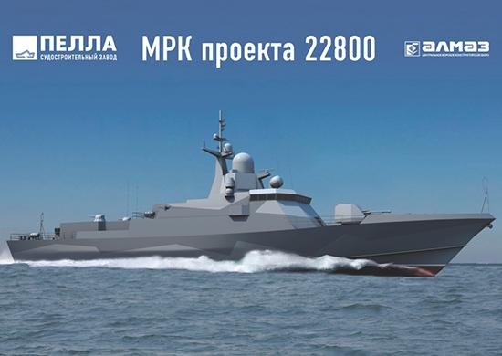 mrk_shkval-550