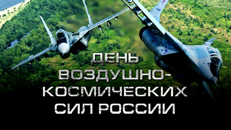 den-vvs-550x390