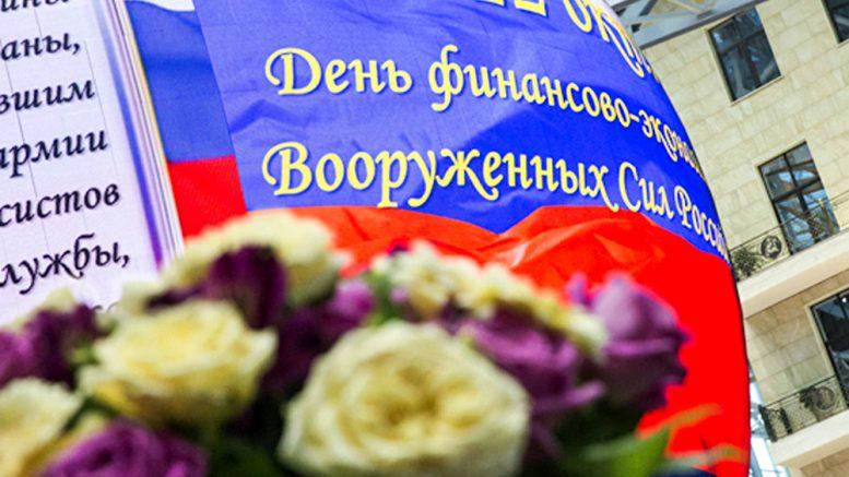 sav_8889-hr-550
