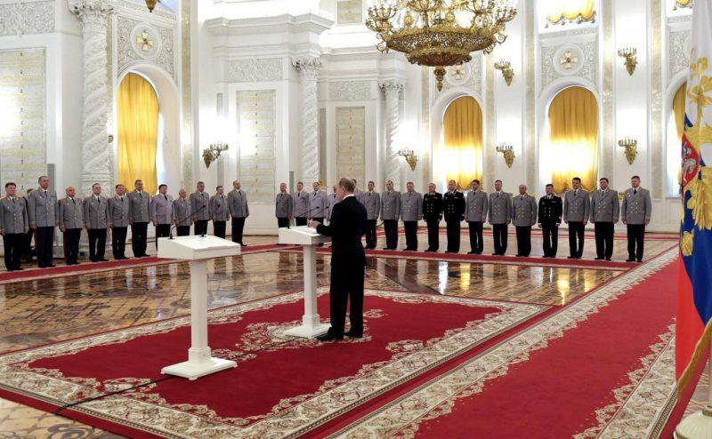 Фото: с сайта Президента России