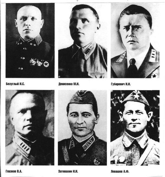 Командиры первых воздушно-десантных бригад. 1938 г.