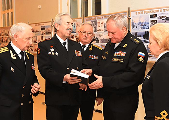 Заседание Главного командования ВМФ России и Координационного совета общественных организаций ветеранов ВМФ