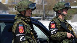Автомобили для Военной полиции