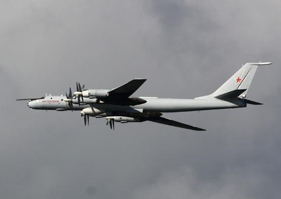 Ту-142мз