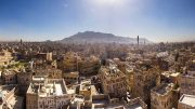 Сана, столица Йемена