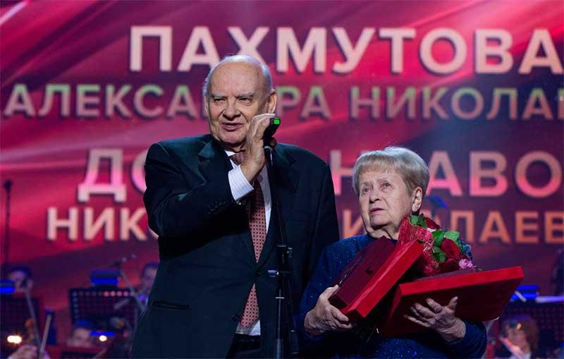 Первая церемония вручения премий Минобороны РФ