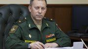 Начальник войск радиоэлектронной борьбы Вооружённых Сил Российской Федерации генерал-майор