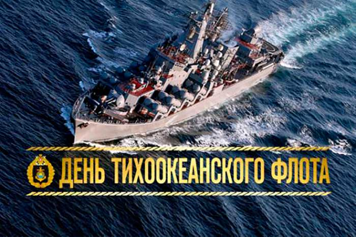 В этот день в 1731 году во времена царствования Анны Иоановны Сенатом был учрежден Охотский военный порт – первое постоянно действующее военно-морское подразделение России на Дальнем Востоке.