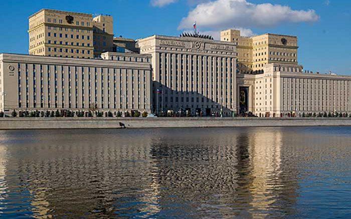 В Москве состоялось заседание Коллегии Министерства обороны России