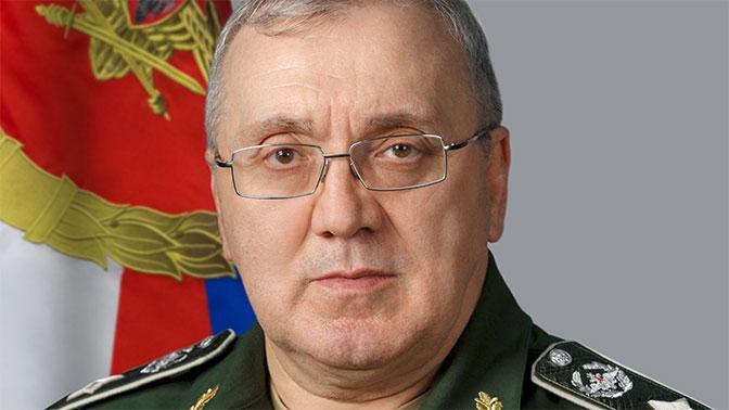 Министерство обороны российской федерации доклад 5298