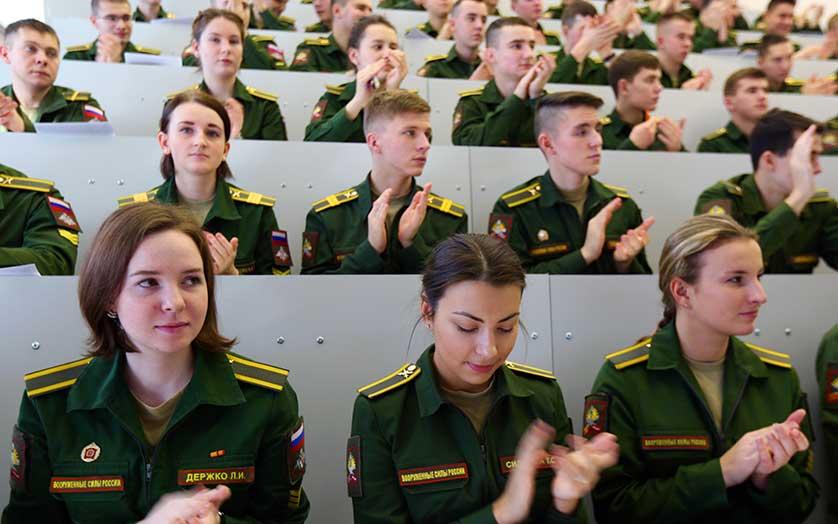 Военный университет