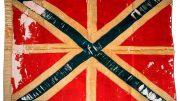 Кайзер-флаг. Вторая половина 18 века. Поднимался на ботике Петра I в дни торжеств