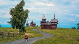 Одна из фотографий конкурса РГО «Самая красивая страна».