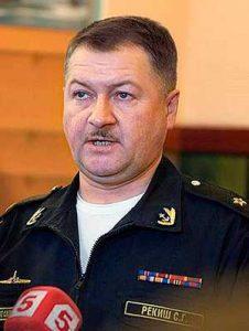 Контр-адмирал Сергей Григорьевич Рекиш