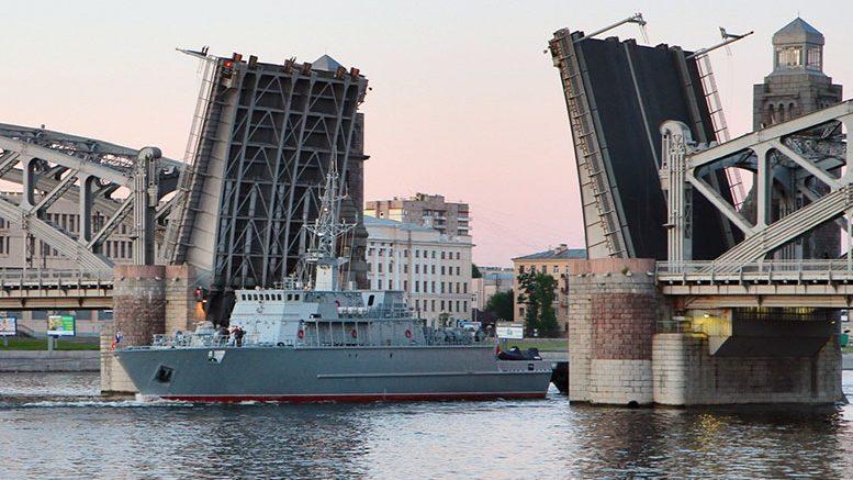 Корабль противоминной обороны «Иван Антонов»