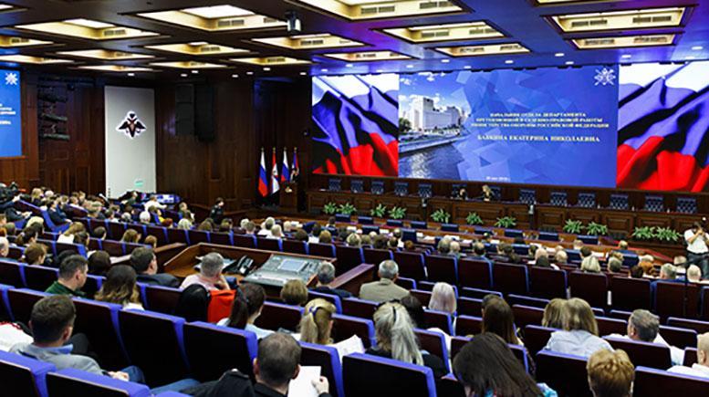 В Минобороны России прошел Сбор юристов, представляющих в судебных органах интересы Минобороны России