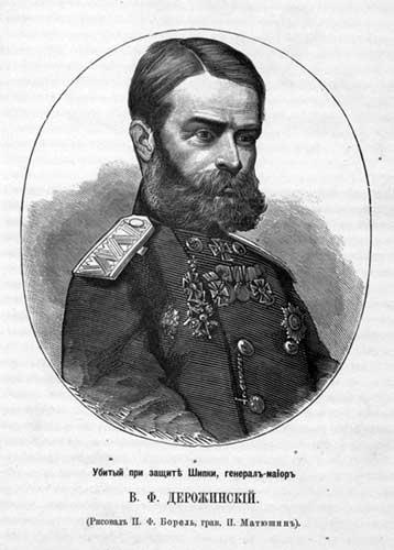 Валериан Дерожинский