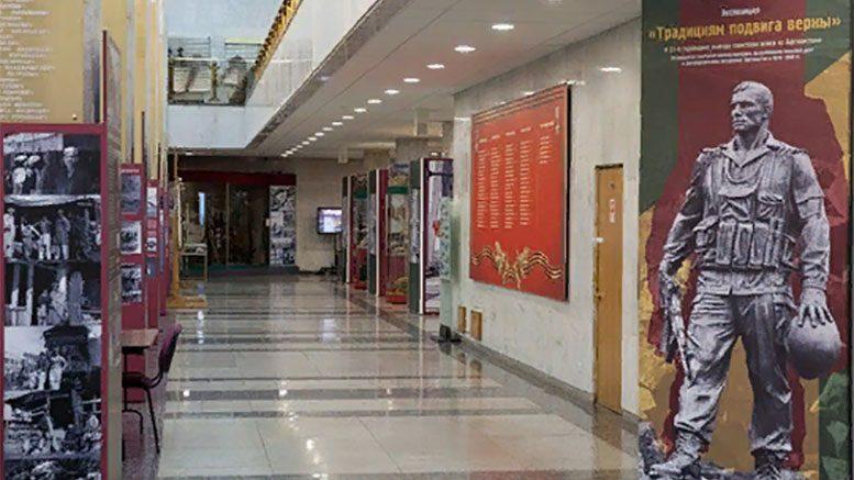Музей Победы приглашает на экскурсию по экспозиции, посвященной воинам-афганцам
