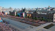 Военный парад на Красной площади в ознаменование 73-й годовщины Победы в Великой Отечественной войне