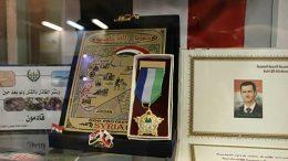 Музей боевой славы Урала в «Ночь музеев» покажет экспонаты из Сирии