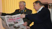 22 мая газета ВВО «Суворовский натиск» отмечает 75-летний юбилей