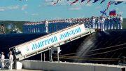 Тренировка парада кораблей, посвященного Дню Военно-Морского Флота России, в Кольском заливе (г. Североморск)