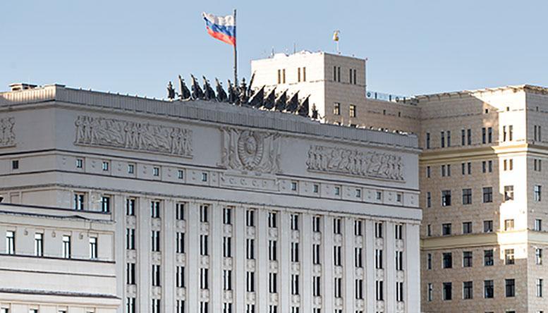 Министр обороны генерал армии Сергей Шойгу провел селекторное совещание с руководством Вооруженных Сил