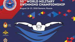 Военные делегации 13 стран прибыли в Самару на 50-й чемпионат мира по плаванию среди военнослужащих
