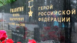 В городе Ревда прошли памятные мероприятия посвященные Герою России Игорю Ржавитину