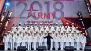 Праздничный концерт на церемонии закрытия МВТФ «Армия - 2018»