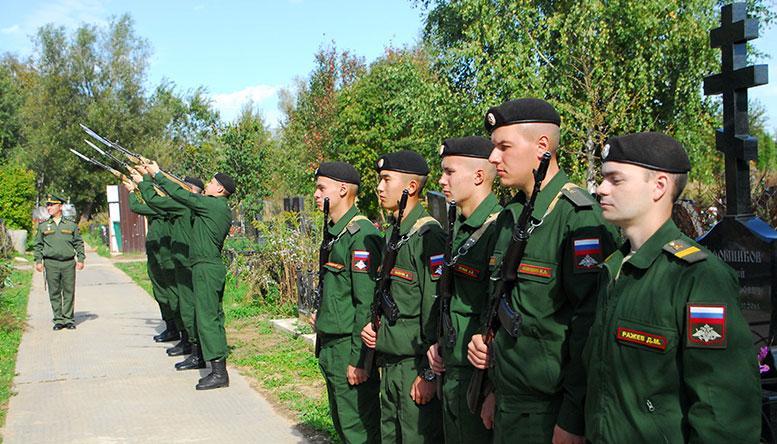 Скончался полковник в отставке Рябоконь Георгий Дмитриевич