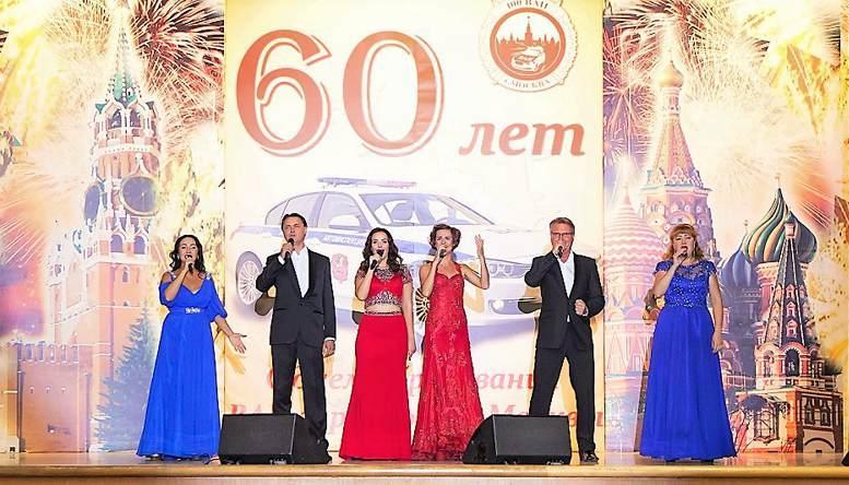 Солисты Ансамбля ЦДРА поздравили с юбилеем московское ВАИ