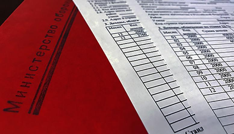 На сайте Минобороны России опубликованы советы по безопасности банковских карт
