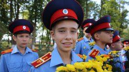 День знаний в Аксайском казачьем кадетском корпусе