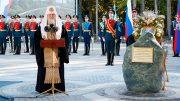 Церемония освящения закладного камня Главного храма Вооружённых сил